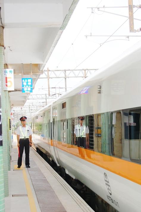 Pingxi Line, Taiwan, backpacksandblackboards.com